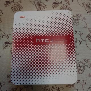 ハリウッドトレーディングカンパニー(HTC)のHTCJ butterfly HTV31 中古 カラー/レッド(スマートフォン本体)