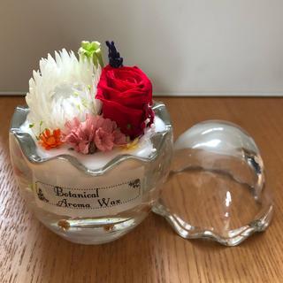 たまごカップ型✿レッドローズ✿アロマワックスサシェ(アロマ/キャンドル)