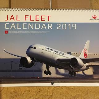 ジャル(ニホンコウクウ)(JAL(日本航空))のJAL 2019 カレンダー 2セット(カレンダー/スケジュール)