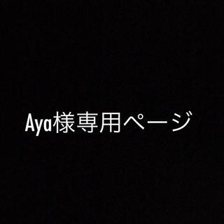 ディズニー(Disney)のAya様専用ページ(ミニワンピース)