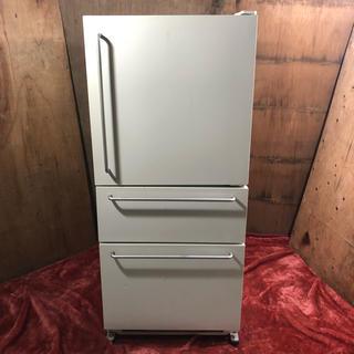 ムジルシリョウヒン(MUJI (無印良品))の近郊送料無料♪ 希少人気モデル 無印良品 246L 3ドア冷蔵庫 M-R25B(冷蔵庫)