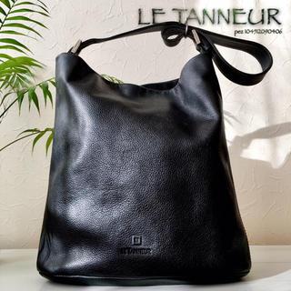 ◇新品同様◆ 最高級 LE TANNEUR ルタヌア 約7万 本革 レザーバッグ