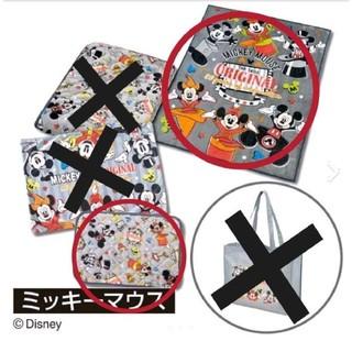 ディズニー(Disney)のミッキーマウス 寝具 2点セット(毛布)