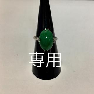 PT850リング ヒスイ 翡翠指輪 レトロ 11号 プラチナ刻印 美品(リング(指輪))