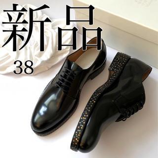 マルタンマルジェラ(Maison Martin Margiela)の新品未使用 メゾン マルタン マルジェラ 釘打ちオックスフォード ブラック38(ローファー/革靴)