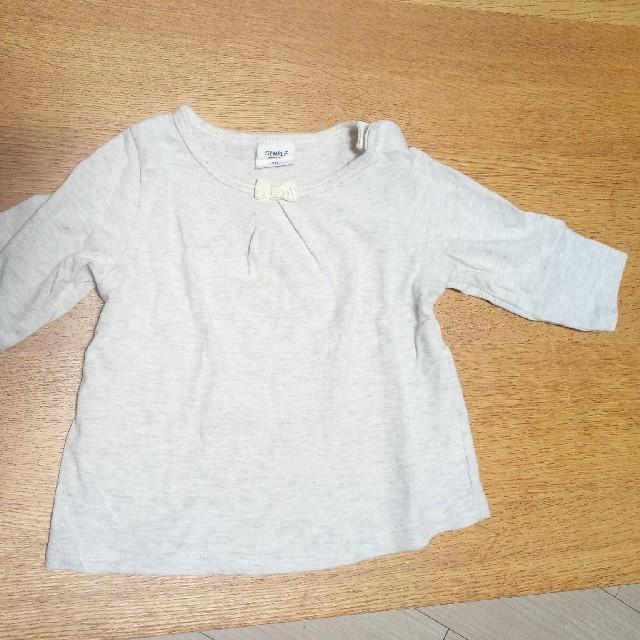 41ca77e7a5393 アカチャンホンポ(アカチャンホンポ)の70cm ベビー ロングTシャツ 女の子 綿100% シンプルフリー
