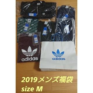 アディダス(adidas)のアディダス 福袋 2019  adidas LUCKY BAG (その他)