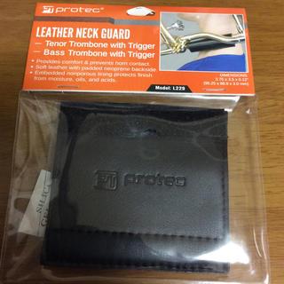 【新品】PROTEC L229 テナーバストロンボーン用レザーガード(トロンボーン)
