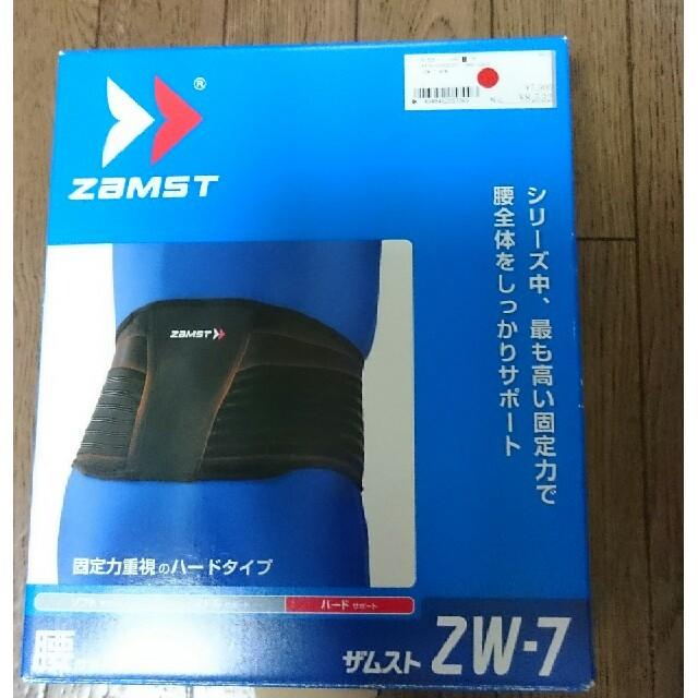 ZAMST(ザムスト)の腰のサポーター スポーツ/アウトドアのトレーニング/エクササイズ(その他)の商品写真