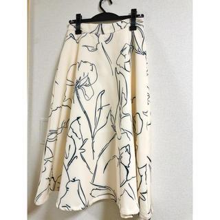 シックウィッシュ(Chicwish)のchicwish 大きな花柄スカート XS(ロングスカート)