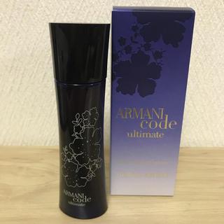 アルマーニ(Armani)のアルマーニコードファムアルティメイト(香水(男性用))