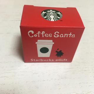 スターバックスコーヒー(Starbucks Coffee)のスターバックス コーヒーサンタ(コーヒー)