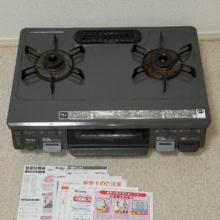リンナイ(Rinnai)の【ぴっぴ様専用】         Rinnaiガスコンロ★LPガス用/プロパン(調理機器)