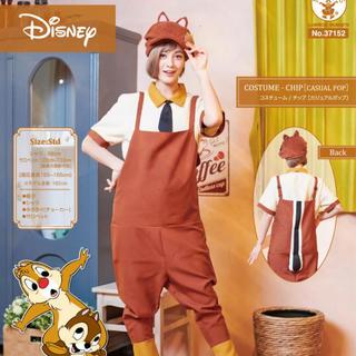 ディズニー(Disney)のDisneyデール大人用コスチューム(衣装)