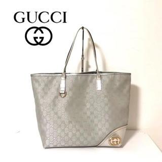 グッチ(Gucci)のGUCCI グッチ シルバー トートバッグ gg柄 銀色 ロゴ(トートバッグ)