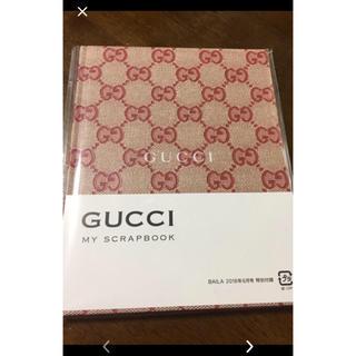 グッチ(Gucci)のgucci グッチノベルティ ノート(ノベルティグッズ)