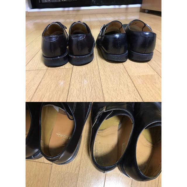 REGAL(リーガル)の【HIKARIさん専用】REGAL ビジネスシューズ 25.0 2足セット メンズの靴/シューズ(ドレス/ビジネス)の商品写真