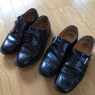 リーガル(REGAL)の【HIKARIさん専用】REGAL ビジネスシューズ 25.0 2足セット(ドレス/ビジネス)