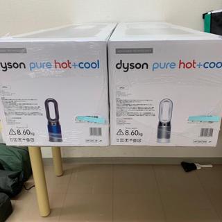 ダイソン(Dyson)のダイソンヒーター  HP04(ファンヒーター)