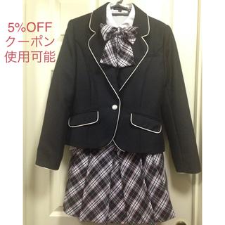 e62e6923306e0 パーソンズ(PERSON S)のパーソンズ 女の子 卒業式スーツ 160 5%OFFクーポン使用