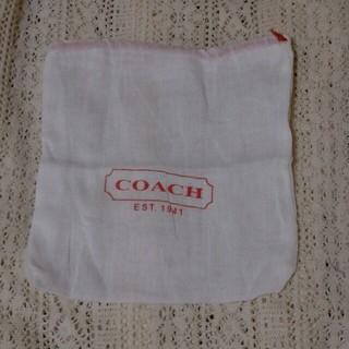コーチ(COACH)のCOACH保存袋(巾着としても☆)(ポーチ)