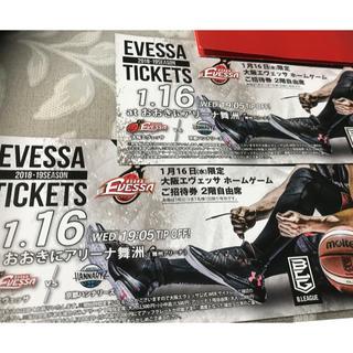1月16日(水)限定 大阪エヴェッサ ホームゲーム招待券 2階自由席 2枚(バスケットボール)