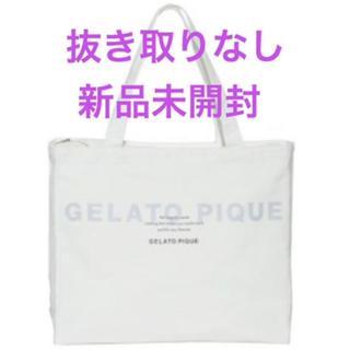 ジェラートピケ(gelato pique)のジェラートピケ 2019年 福袋 プレミアム gelato pique(パジャマ)