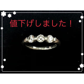 天然ダイヤモンドリング★鑑別書付(リング(指輪))