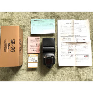 ニコン(Nikon)のほぼ新品 Nikon SB-26 スレーブ搭載 ストロボ (ストロボ/照明)