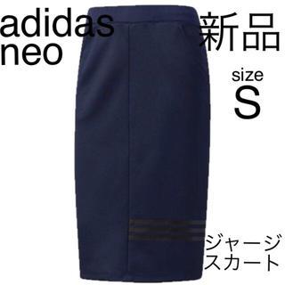 アディダス(adidas)のアディダス スカート スポーツウェア カジュアル STR W タイトスカート S(ひざ丈スカート)