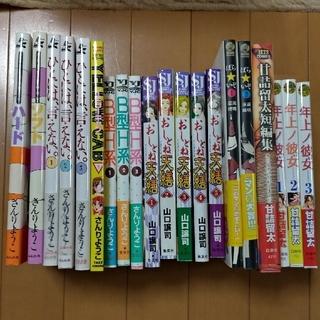 青年漫画セット29冊 にわのまことボンバーガールなど(青年漫画)