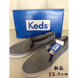 ケッズ(Keds)の【新品】 Keds レディース スリッポン 25.0cm(スニーカー)