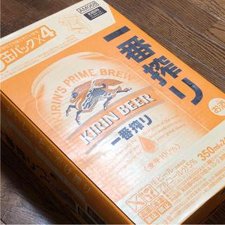 キリンビール☆一番搾り1ケース