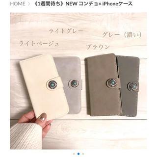 ロンハーマン(Ron Herman)のleinani accessory*NEW コンチョ× iPhoneケース(スマホケース)
