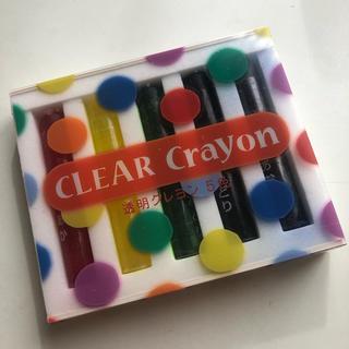 コクヨ(コクヨ)の専用です☆クリアクレヨン(CLEAR crayon)(クレヨン/パステル)