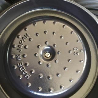 バーミキュラ(Vermicular)のバーミキュラ22中古(鍋/フライパン)