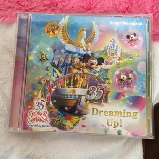 ディズニー(Disney)のドリーミングアップ ! ディズニーCD(その他)