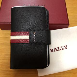 バリー(Bally)のyako様専用  BALLY二つ折り財布(折り財布)
