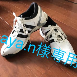 アディダス(adidas)のaya.n様専用(シューズ)