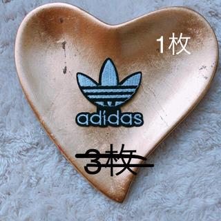 アディダス(adidas)のアディダス1枚(各種パーツ)