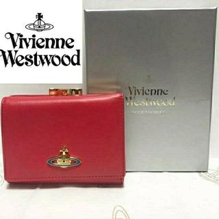 ヴィヴィアンウエストウッド(Vivienne Westwood)のひーちゃん様専用(財布)