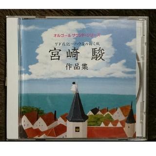ジブリ(ジブリ)の宮崎駿オルゴールCD (アニメ)