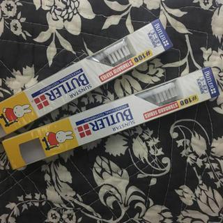 サンスター(SUNSTAR)のバトラー ミッフィ歯ブラシ(歯ブラシ/デンタルフロス)