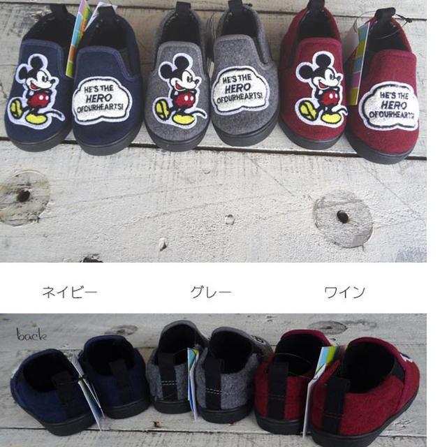 ampersand(アンパサンド)のディズニーコラボ♡新品タグ付き☺︎kidスリッポン キッズ/ベビー/マタニティのキッズ靴/シューズ (15cm~)(スニーカー)の商品写真