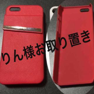 iPhone5sケース(モバイルケース/カバー)