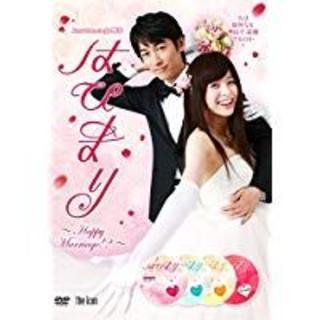はぴまり〜Happy Marriage!?〜 DVD(TVドラマ)