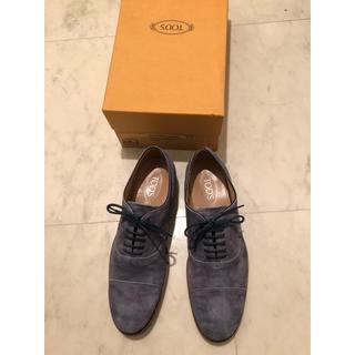【定価7万円・着用5回】 TOD'S トッズ スエード シューズ 革靴