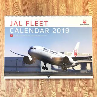 ジャル(ニホンコウクウ)(JAL(日本航空))のJAL 2019年カレンダー 新品(カレンダー/スケジュール)