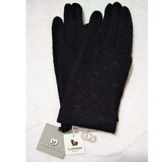 ミラショーン(mila schon)の☆★新品未使用★☆ ミラショーンの手袋 タグ付き(手袋)