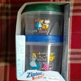 ディズニー(Disney)の不思議の国のアリス ジプロック保存容器(容器)